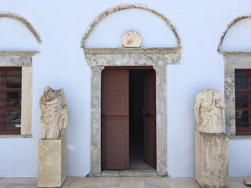 Archaeological collection of Amorgos